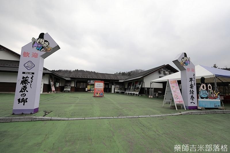 iwate_180314_526.jpg