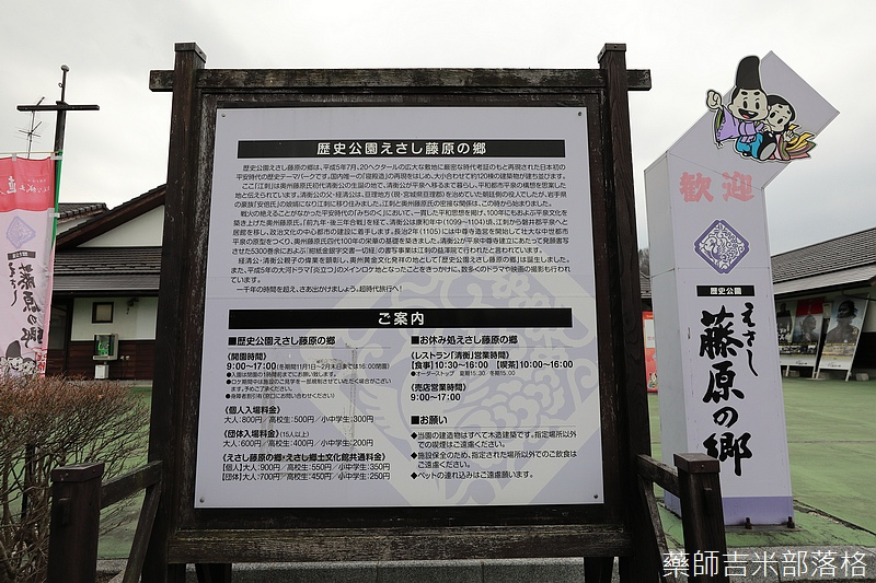 iwate_180314_527.jpg