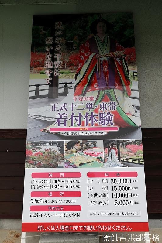 iwate_180314_535.jpg