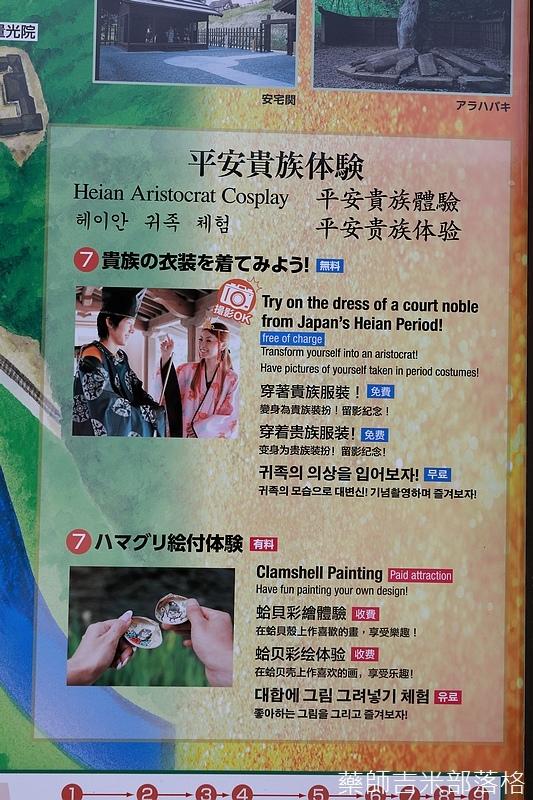 iwate_180314_541.jpg