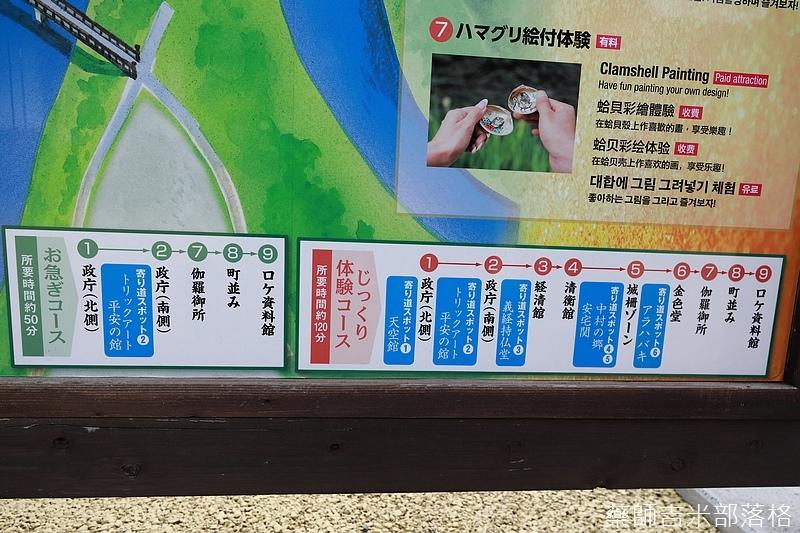 iwate_180314_542.jpg