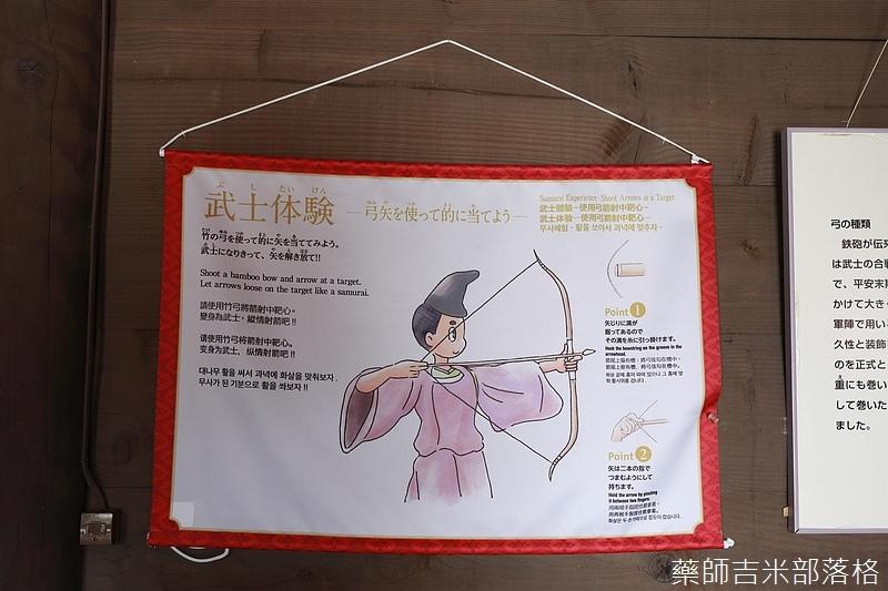 iwate_180314_558.jpg