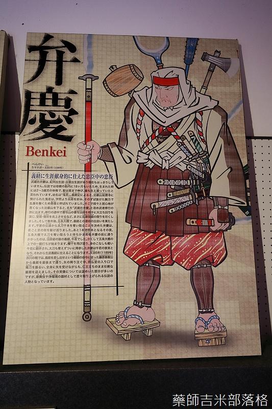 iwate_180314_687.jpg