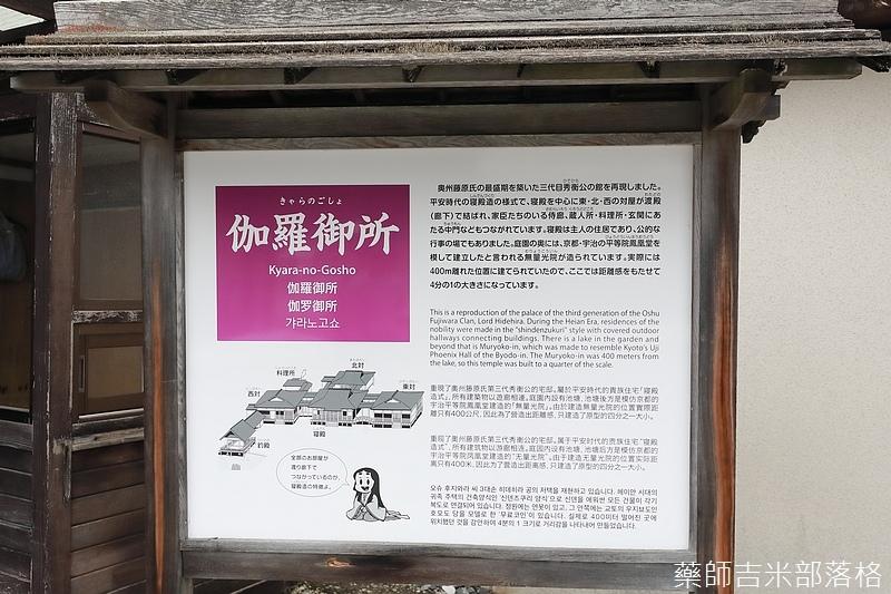 iwate_180314_705.jpg