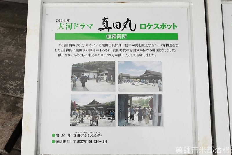 iwate_180314_707.jpg