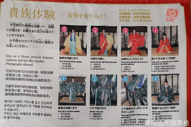 iwate_180314_776.jpg