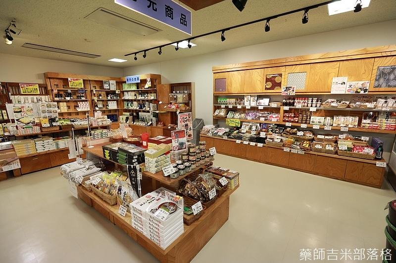 iwate_180314_819.jpg
