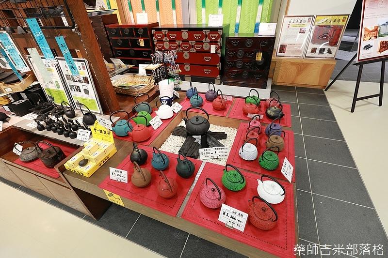 iwate_180314_823.jpg