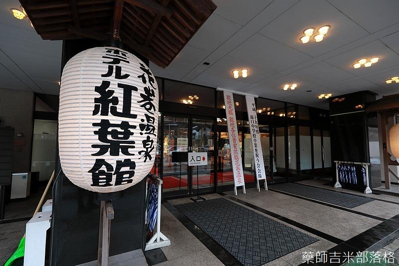 iwate_180314_831.jpg