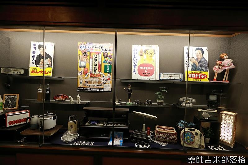 iwate_180314_848.jpg