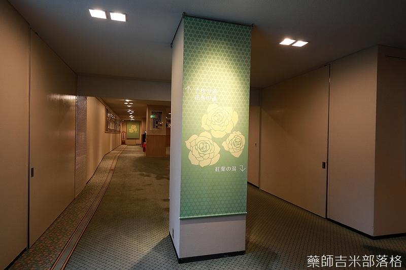 iwate_180314_861.jpg