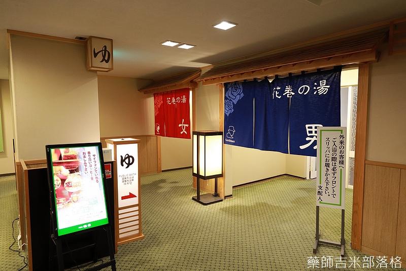 iwate_180314_864.jpg