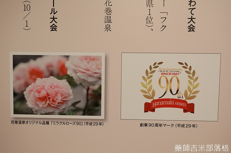 iwate_180314_882.jpg