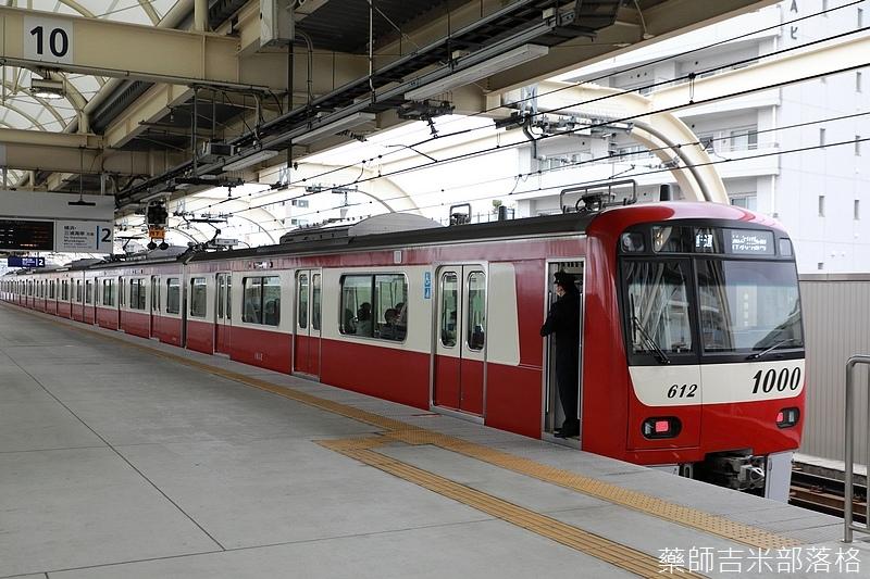Kanagawa_180305_026.jpg