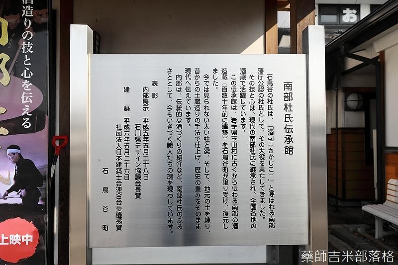 iwate_180315_004.jpg