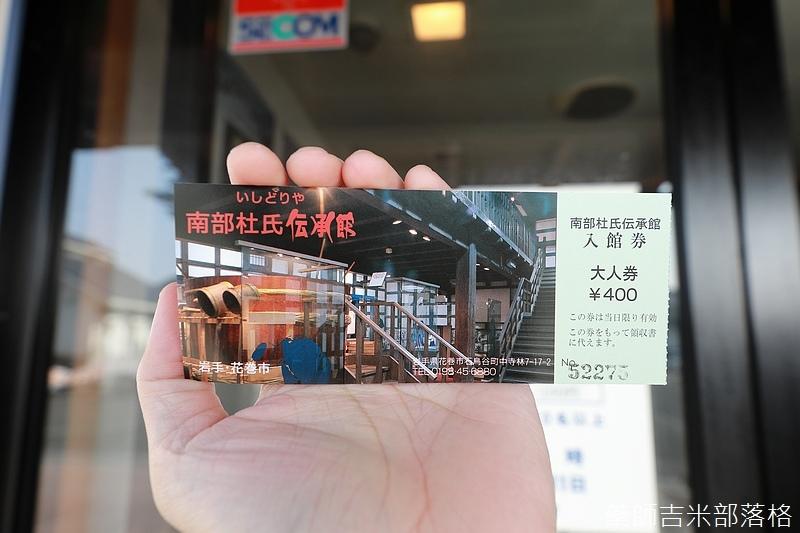 iwate_180315_006.jpg