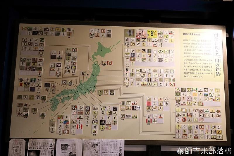 iwate_180315_020.jpg