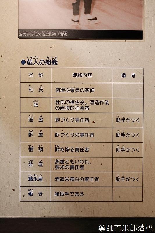 iwate_180315_035.jpg