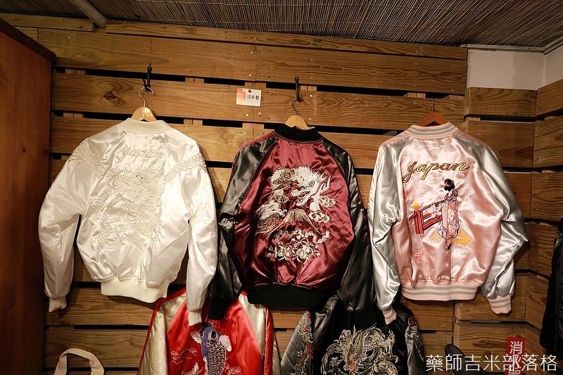 Kanagawa_180305_089.jpg
