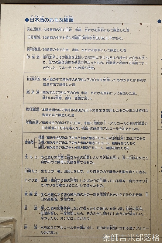 iwate_180315_038.jpg