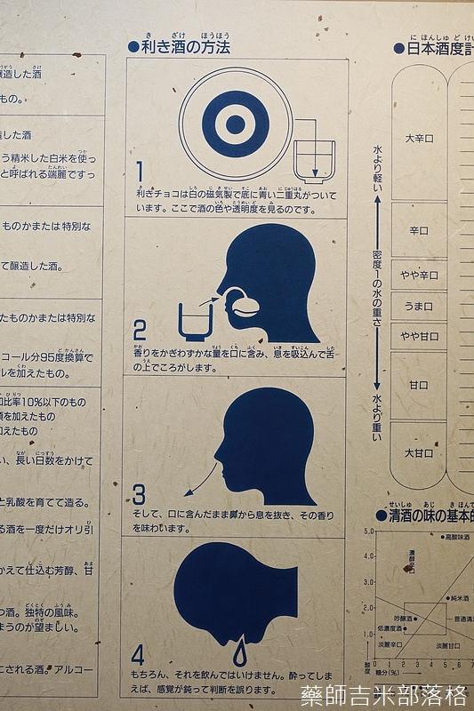 iwate_180315_039.jpg