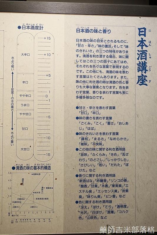 iwate_180315_040.jpg