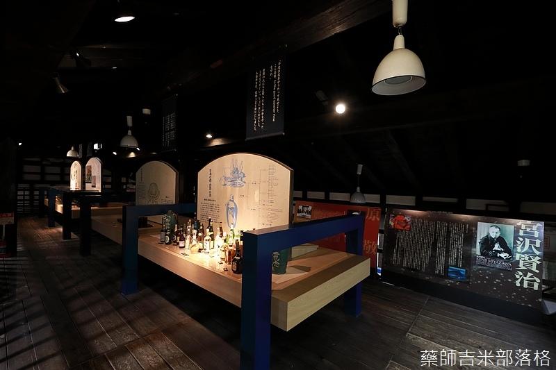 iwate_180315_057.jpg