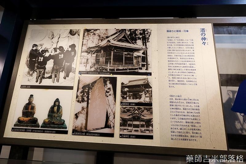 iwate_180315_056.jpg