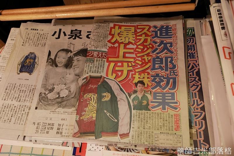 Kanagawa_180305_111.jpg