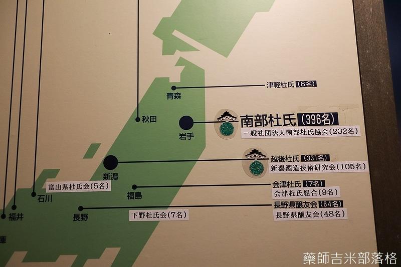 iwate_180315_085.jpg