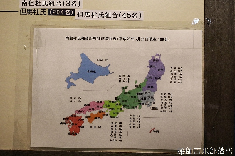 iwate_180315_087.jpg