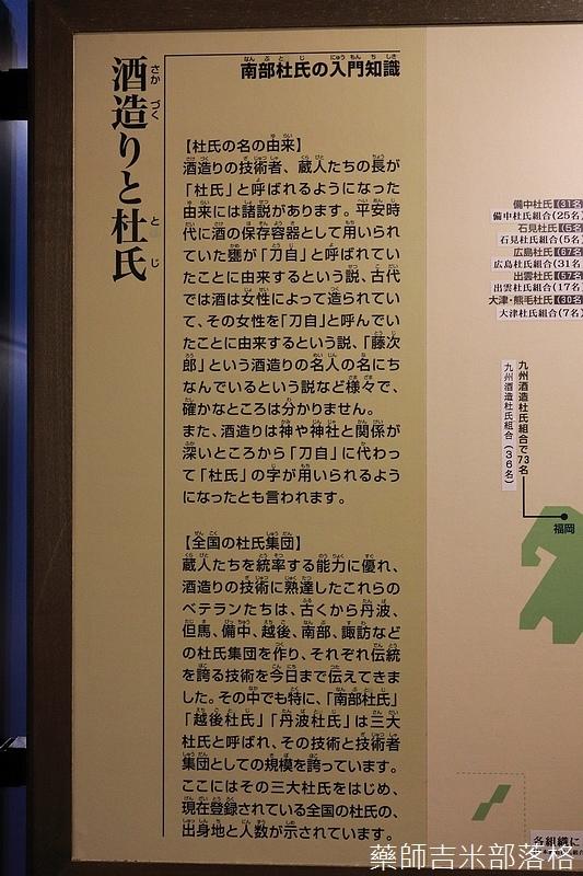iwate_180315_090.jpg