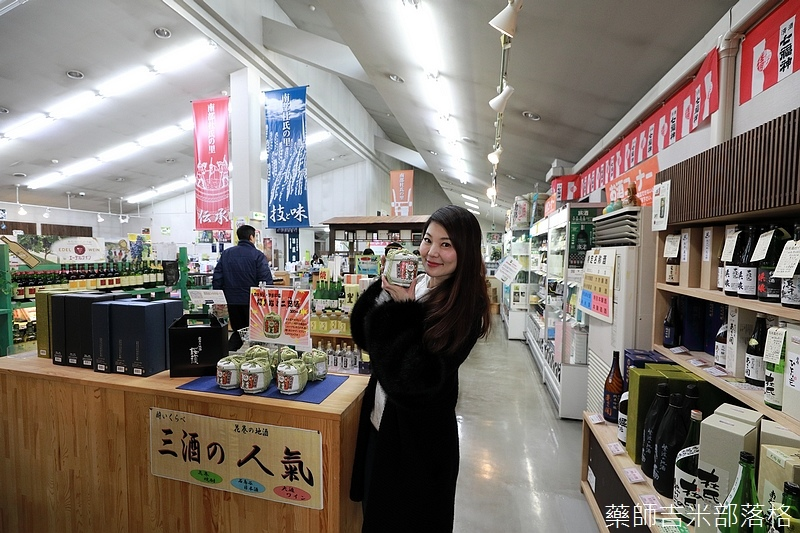 iwate_180315_097.jpg