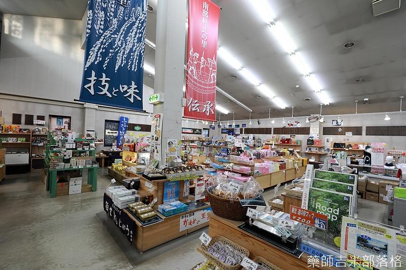 iwate_180315_100.jpg
