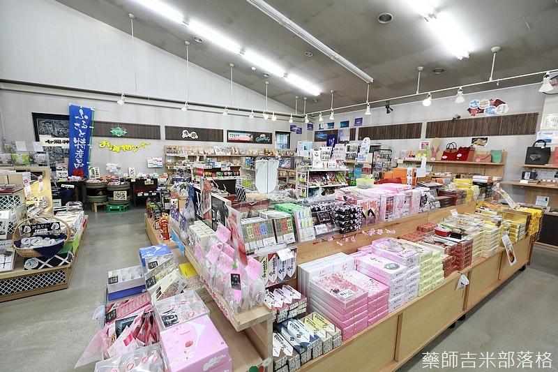 iwate_180315_101.jpg