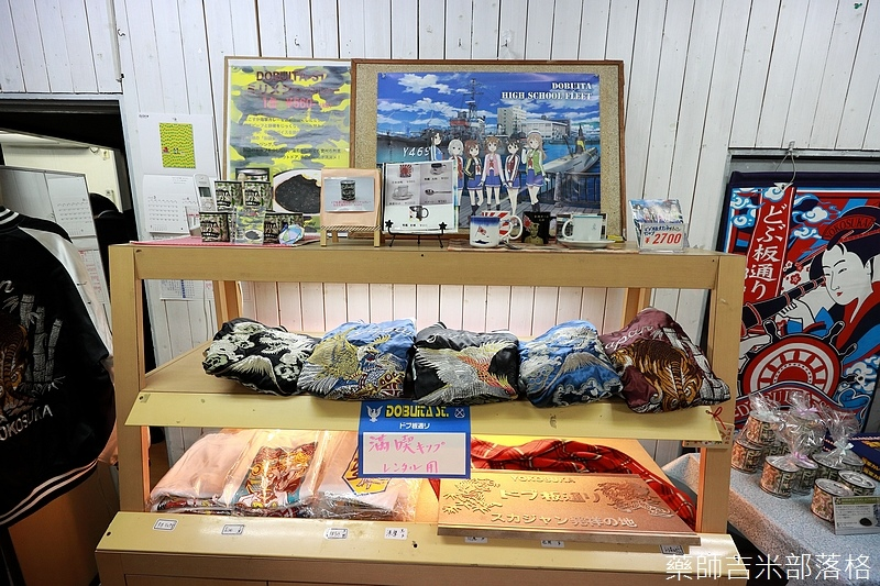 Kanagawa_180305_152.jpg
