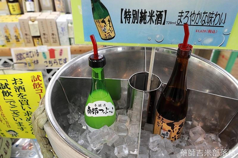 iwate_180315_114.jpg