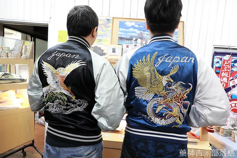 Kanagawa_180305_178.jpg