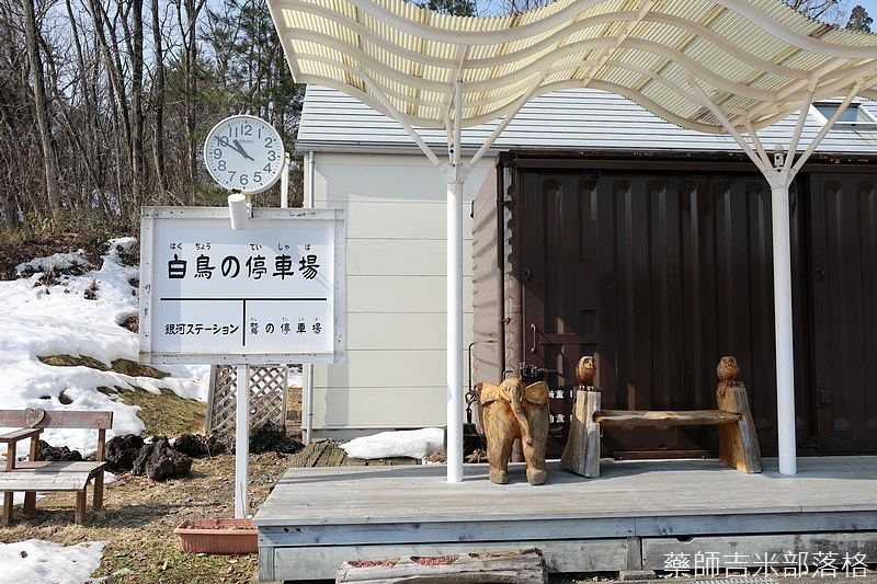 iwate_180315_130.jpg