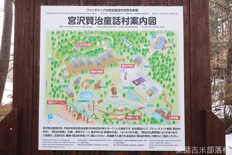 iwate_180315_134.jpg