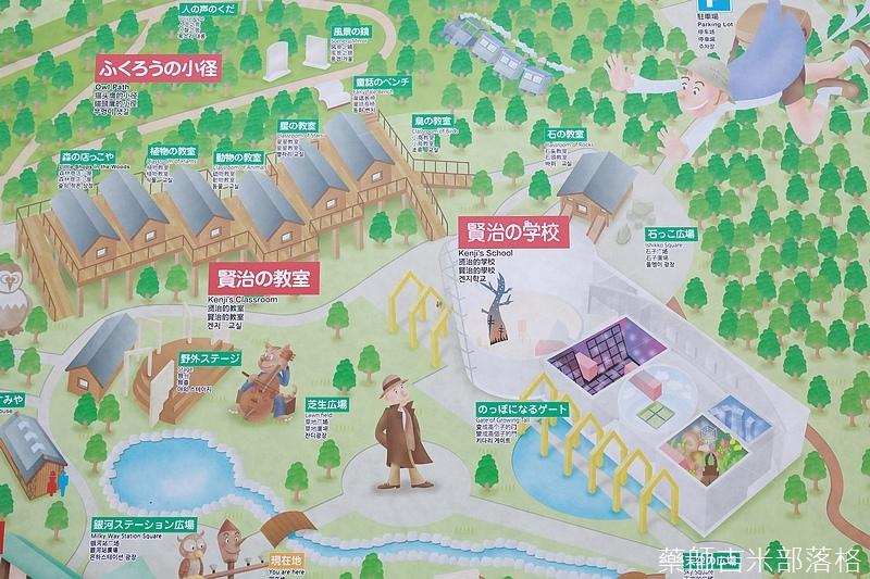 iwate_180315_135.jpg