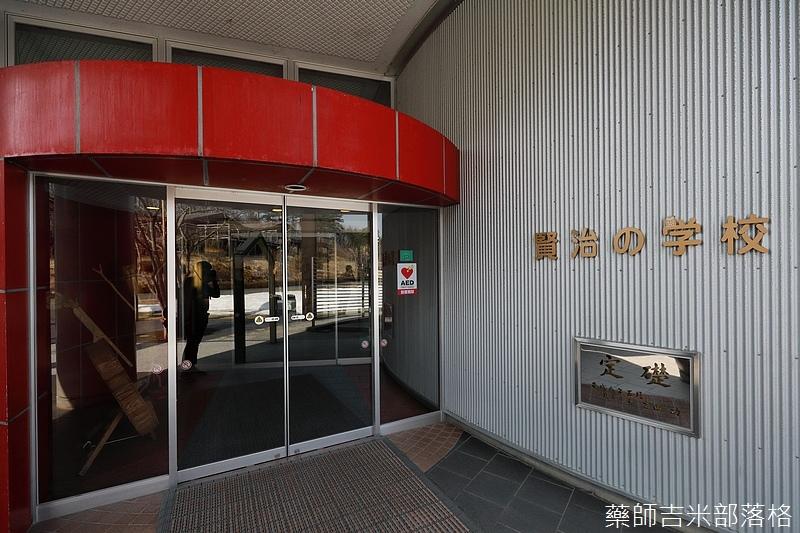 iwate_180315_172.jpg