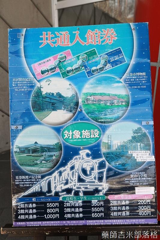 iwate_180315_173.jpg