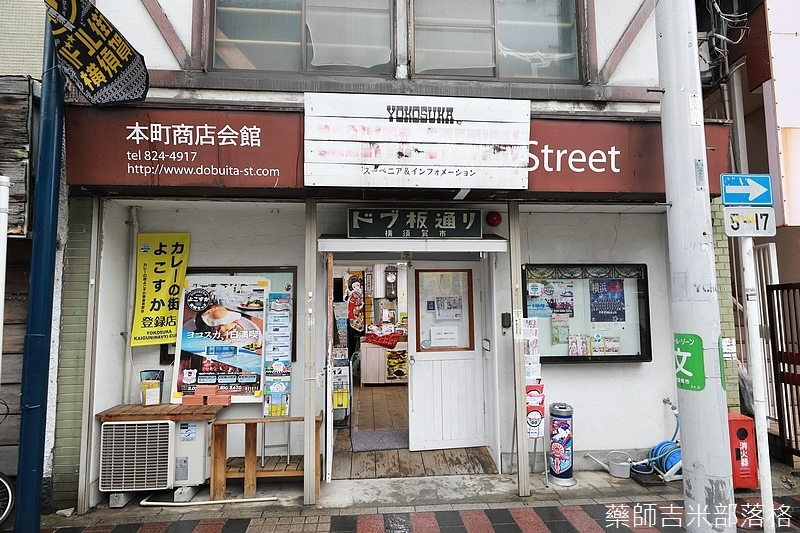 Kanagawa_180305_233.jpg