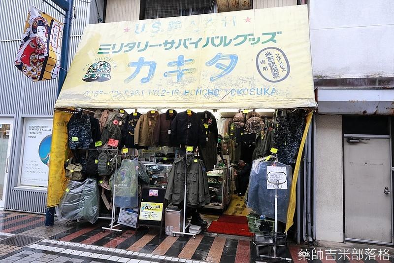Kanagawa_180305_244.jpg