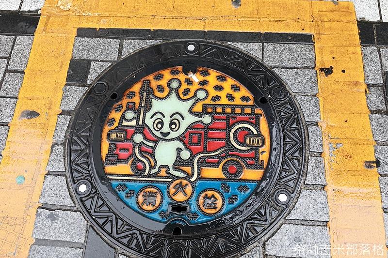 Kanagawa_180305_247.jpg