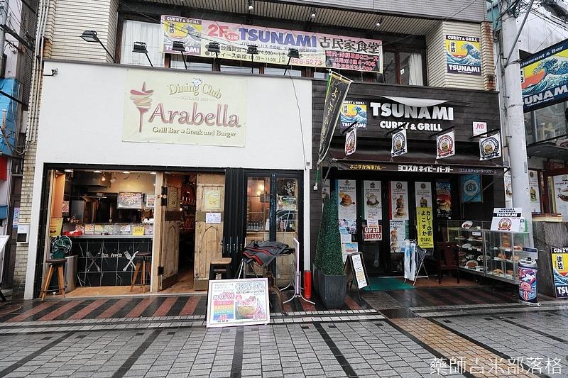 Kanagawa_180305_253.jpg