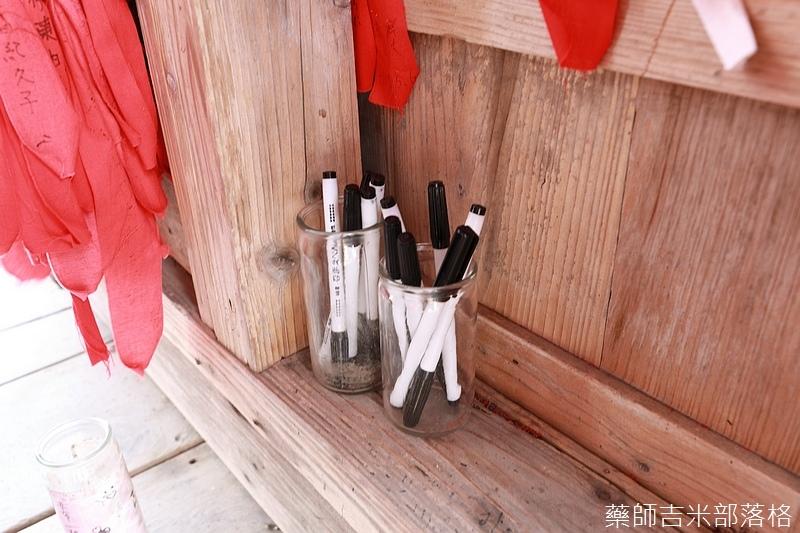 iwate_180315_270.jpg