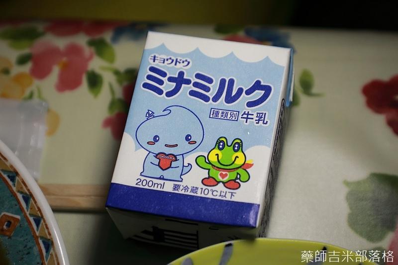 Kanagawa_180305_322.jpg