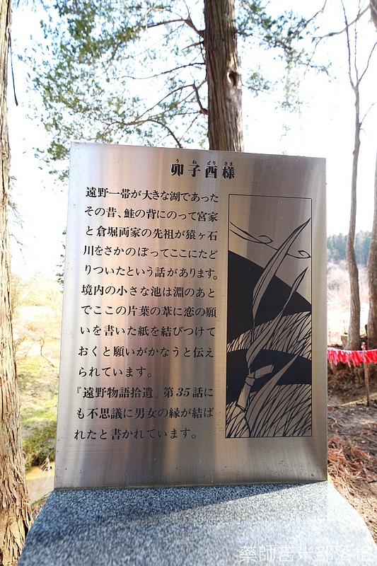 iwate_180315_325.jpg